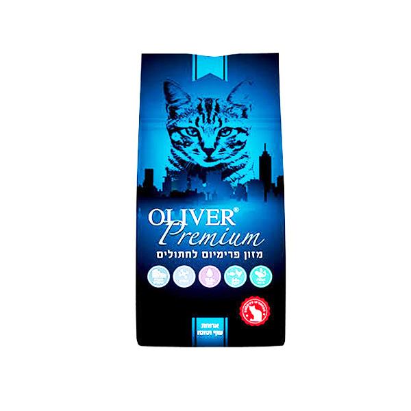 "OLIVER אוליבר מזון סופר פרימיום לחתולי בית וחצר 18 ק""ג (מבצע ל-8 שקים)"