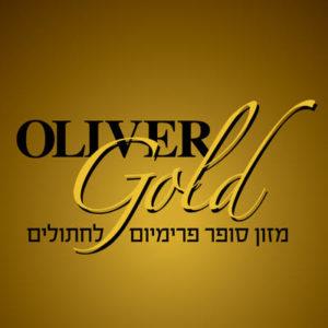 OLIVER אוליבר