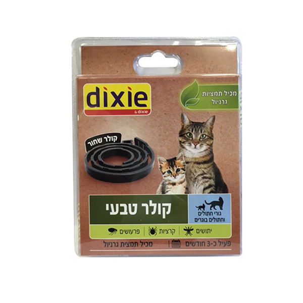 DIXIE קולר טבעי מבושם דיקסי לחתול