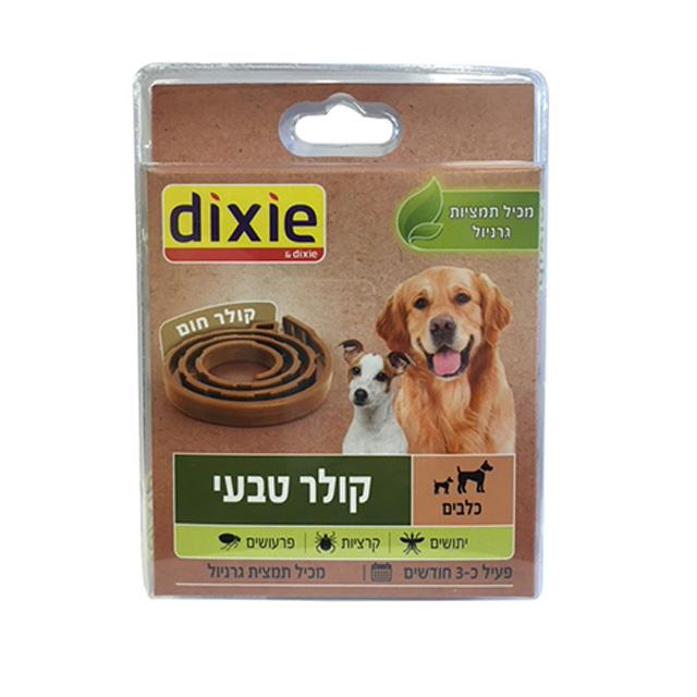 DIXIE קולר טבעי מבושם לכלב